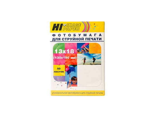 Фотобумага Hi-Image Paper матовая двусторонняя, 13x18 см, 220 г/м2, 50 л.