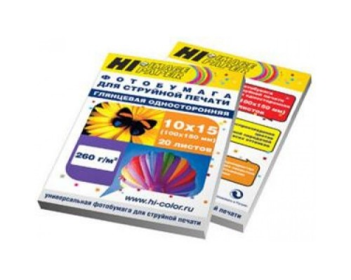 Фотобумага Hi-Image Paper атласная (сатин) односторонняя, 10х15 см, 260 г/м2, 50 л.