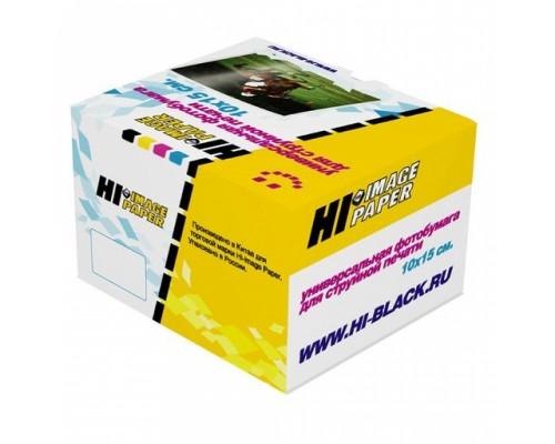 Фотобумага Hi-Image Paper глянцевая односторонняя, 13x18 см, 230 г/м2, 500 л.