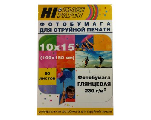 Фотобумага Hi-Image Paper глянцевая односторонняя, 10x15 см, 230 г/м2, 50 л.