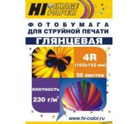 Фотобумага Hi-Image Paper глянцевая односторонняя, 102x152 мм, 230 г/м2, 50 л.