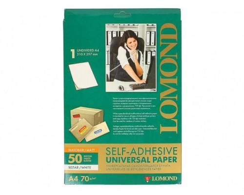 Фотобумага Lomond самоклеящаяся (2100005), 1 деление, A4, 70 г/м2, 50 л.