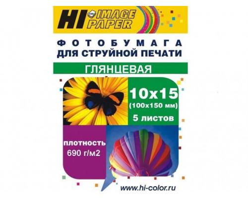 Фотобумага Hi-Image Paper магнитная, глянцевая односторонняя, 10х15 см, 690 г/м2, 5л.