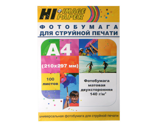 Фотобумага Hi-Image Paper матовая двусторонняя, A4, 140 г/м2, 100 л.
