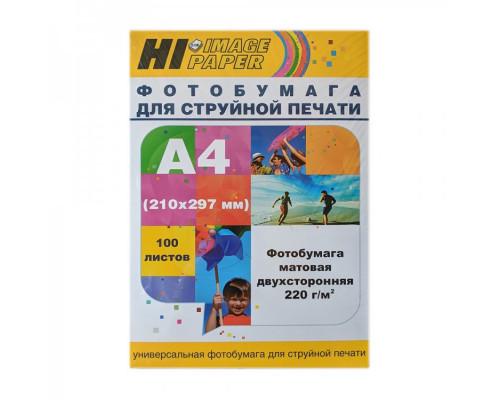 Фотобумага Hi-Image Paper матовая двусторонняя, A4, 220 г/м2, 100 л.