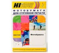 Фотобумага Hi-Image Paper матовая двусторонняя, A4, 190 г/м2, 100 л.