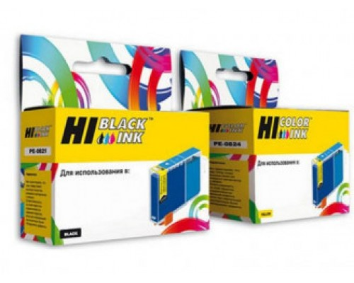 Комплект струйных картриджей для Canon BJC-2000 / BJC-4000 / BJC-4650 / BJC-5100 / MultiPASS C20 / PIXMA iP1000 / iP1500 / iP2000 / MP110 / MP130 / S200 / S300 (Hi-Black Ink), 2 штуки (Bk, Color)