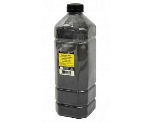 Тонер для Kyocera FS-1030MFP / 1035 / 1130 / 1135 (для картриджей TK-1130, TK-1140), Bk (черный), 900 гр., Hi-Black Toner